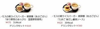 無題17 (640x190).jpg