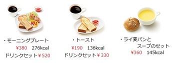 無題18 (568x206).jpg