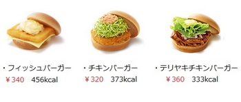 2無題 (508x217).jpg