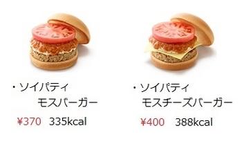 6無題 (357x216).jpg