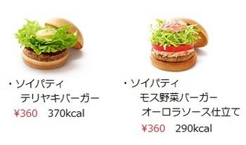 7無題 (372x221).jpg