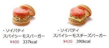 9無題 (429x191).jpg