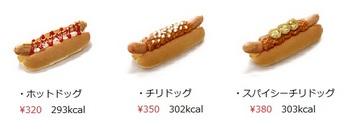 無題5 (570x216).jpg